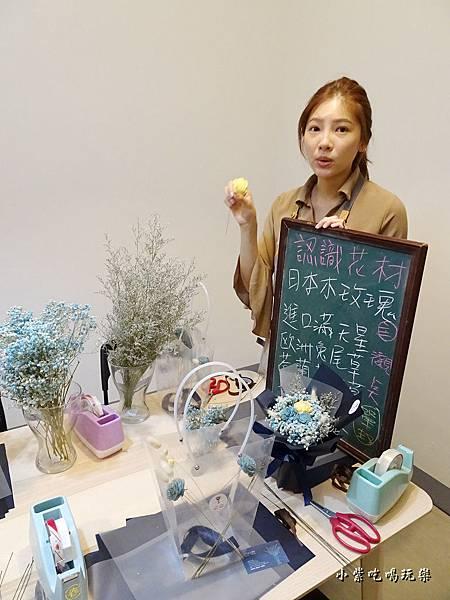 DIY韓式乾燥花束課程 (2).jpg