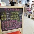 喜歡生活乾燥花店 (7).jpg
