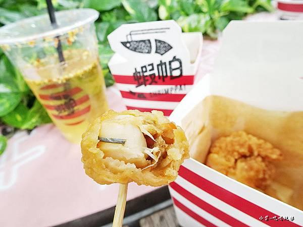 立貝鮮酥 (4).jpg