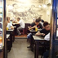 西門麵店 (2).jpg
