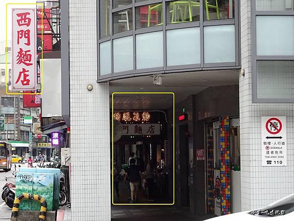 西門麵店 (4).jpg