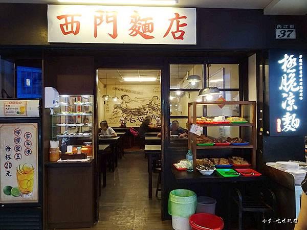西門麵店 (9).jpg