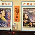 西門麵店 (14).jpg