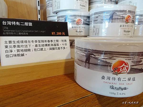 台灣二層鹽20.jpg