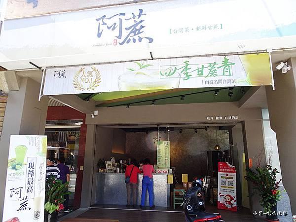 阿蔗台灣茶新鮮甘蔗-赤崁店 (1).jpg