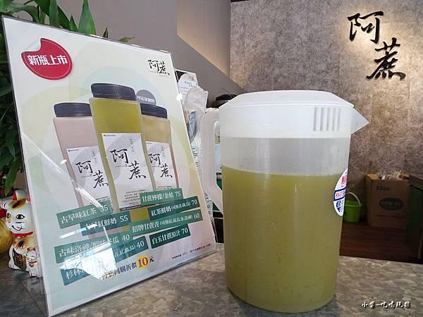 阿蔗台灣茶新鮮甘蔗-赤崁店 (2).jpg