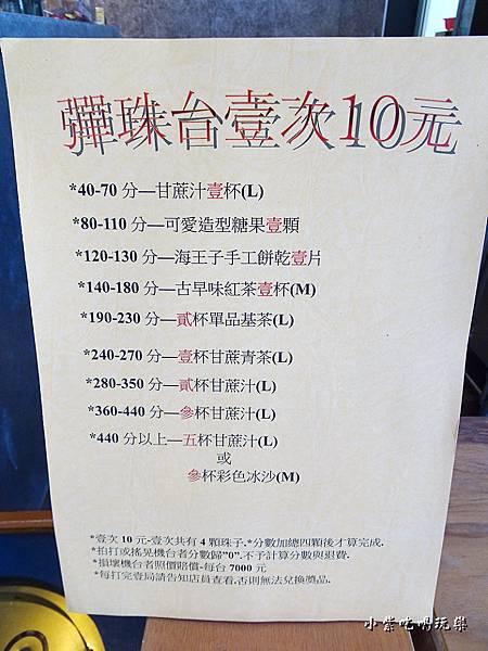 阿蔗台灣茶新鮮甘蔗-赤崁店 (4).jpg