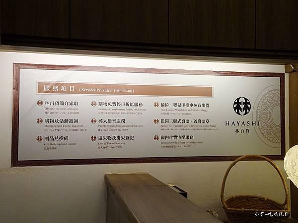 2018台南林百貨  (7).jpg