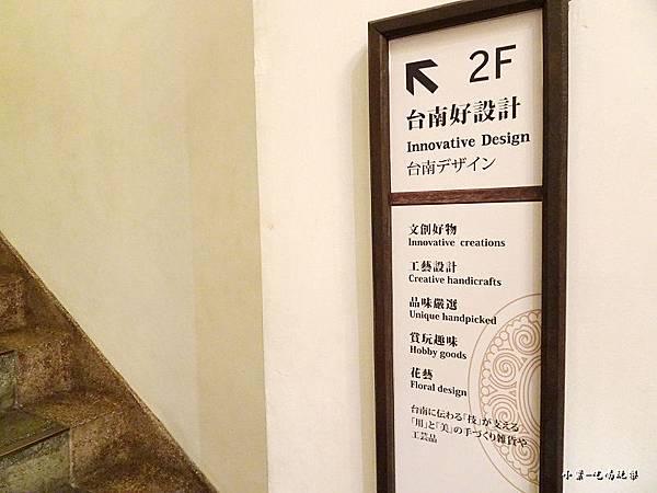 林百貨2樓 (1).jpg