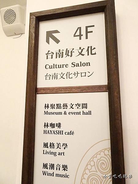 林百貨4樓 (3).jpg
