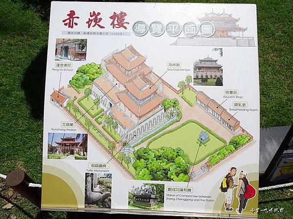 台南赤崁樓 (4).jpg