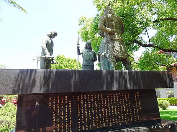 台南赤崁樓 (6).jpg