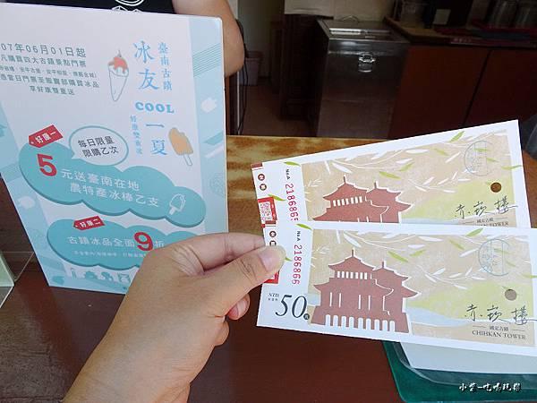赤崁樓奉茶攤位 (1).jpg