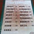 赤崁樓奉茶攤位 (2).jpg
