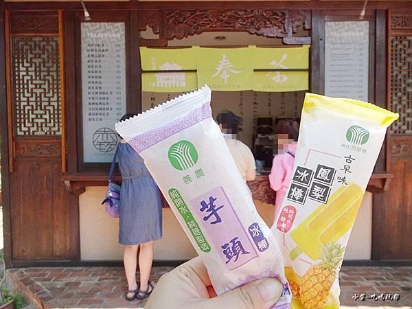 赤崁樓奉茶攤位 (4).jpg