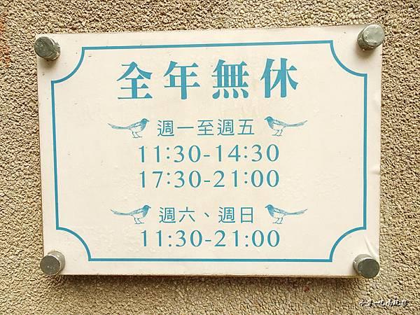台南赤崁璽樓民宿 (1).jpg