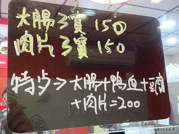 大汗麻辣鴨血臭豆腐鹽酥雞專賣店  (12).jpg
