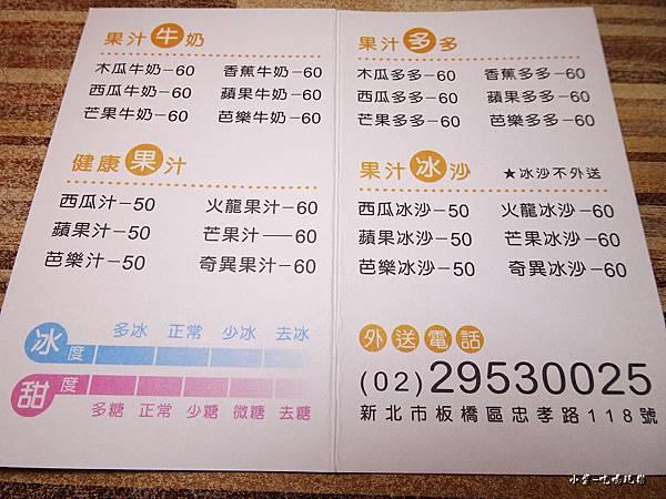 木蘭號現打果汁  (8).jpg