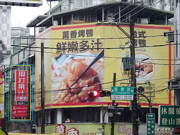 重慶路-忠孝路口.jpg