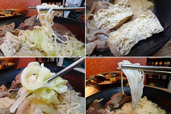 大汗-肉片三寶鍋-.jpg