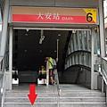 大安站-6號出口往莎瓦迪卡.jpg