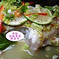 高山加州檸檬鱸魚 (3).jpg