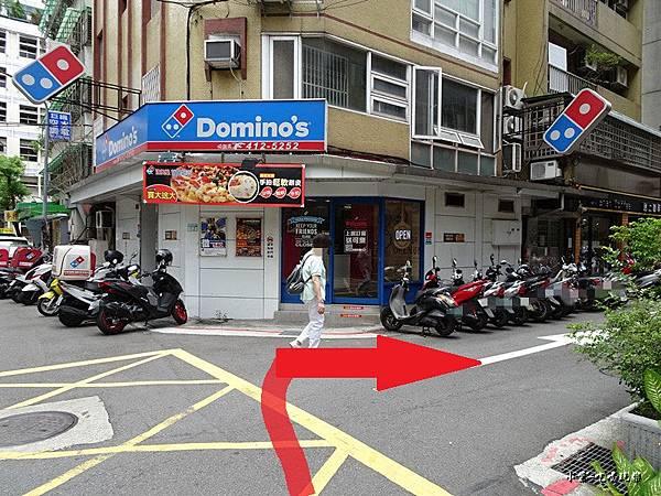 達美樂披薩.jpg