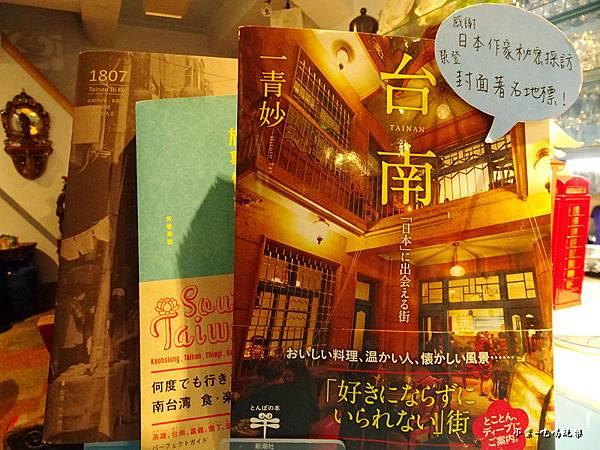 赤崁壐樓原禪食餐廳 (4).jpg