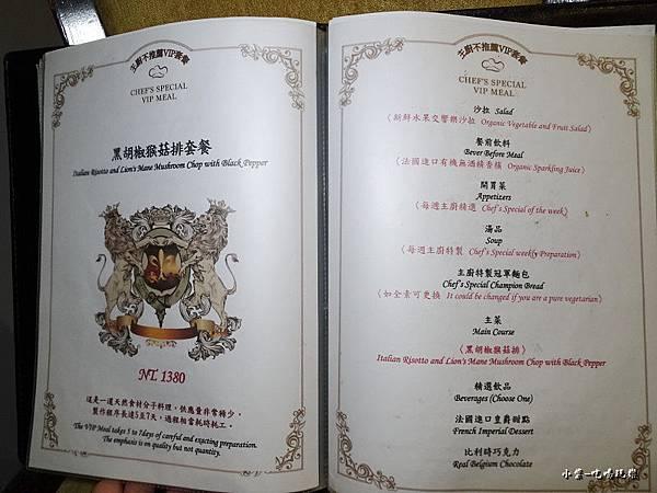 黑胡椒猴菇排套餐.jpg