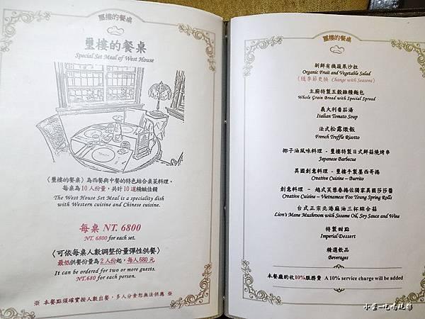 璽樓的餐桌-桌菜料理  (3).jpg