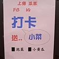 麻辣食刻-大甲店 (6).jpg