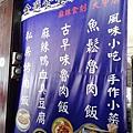 麻辣食刻-大甲店 (10).jpg