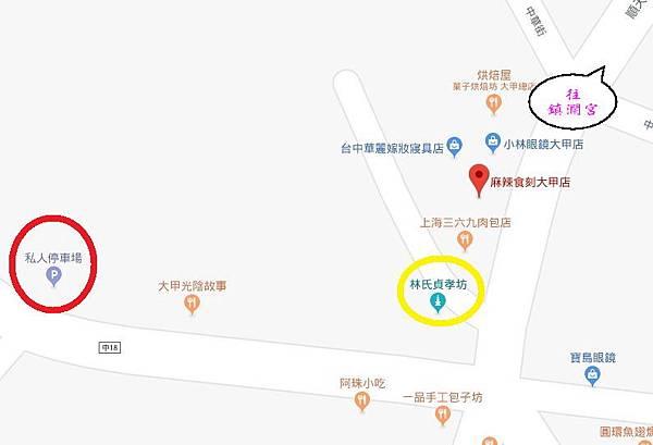 貞節牌坊附近停車場.jpg