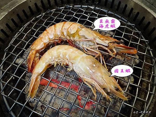 C餐海鮮  (1).jpg