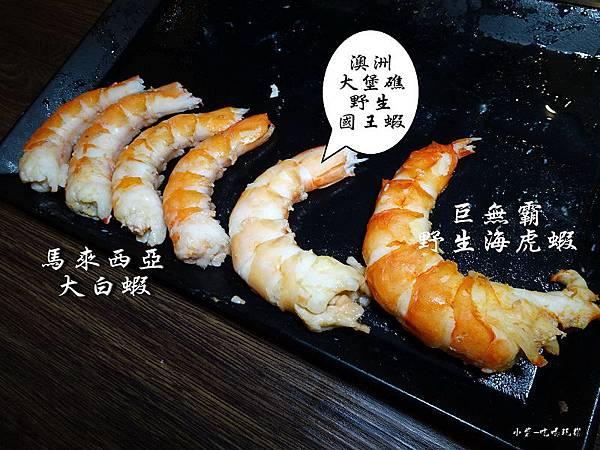 C餐海鮮  (2).jpg