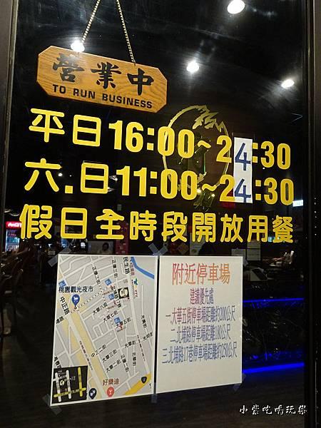 桃園-狩夜無煙炭火燒烤 (7).jpg