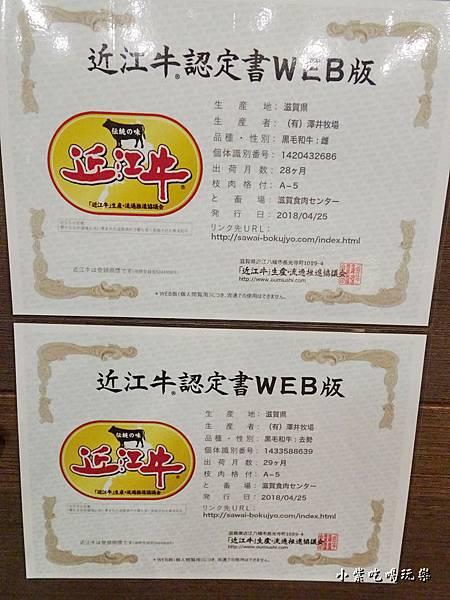 桃園-狩夜無煙炭火燒烤 (15).jpg