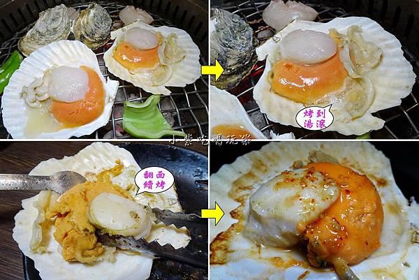 烤日本大扇貝.jpg