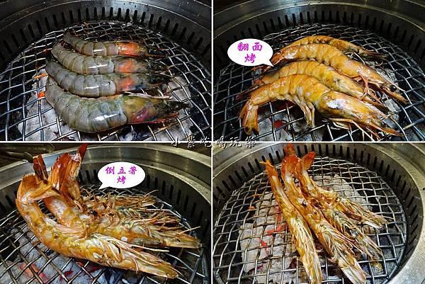 馬來西亞大白蝦.jpg
