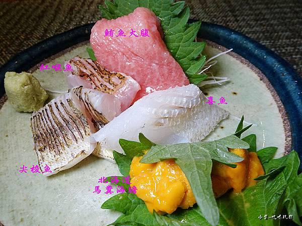 3千-生魚片 (1).jpg