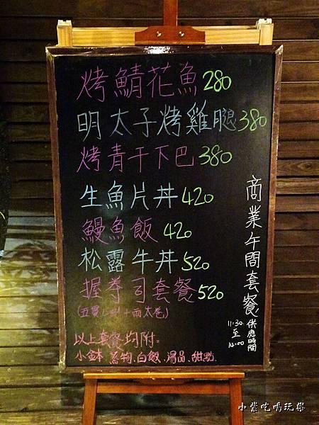 柳居形意料理-商業午餐 (3).jpg