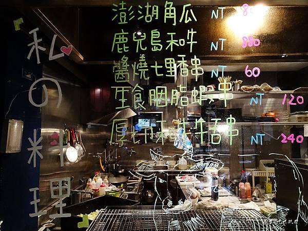 新野町私房料理.jpg