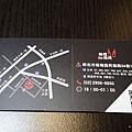 新野町燒肉居酒屋 (8).jpg