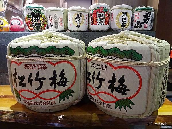 新野町燒肉居酒屋 (18).jpg