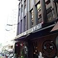 新野町燒肉居酒屋 (22).jpg