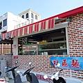 小琉球-社區麵店 (2).jpg