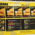 小琉球咪咪漢堡 (5).jpg