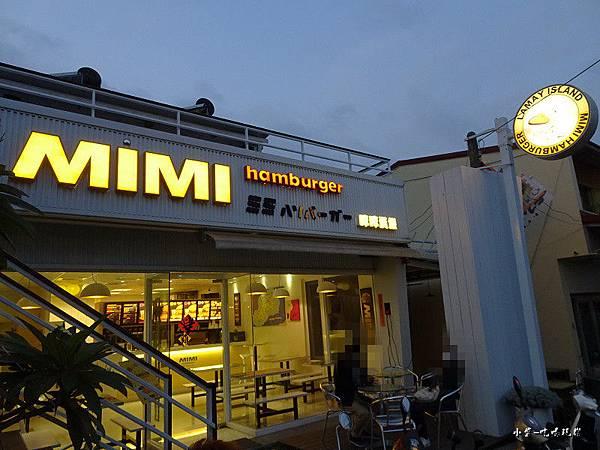 小琉球咪咪漢堡 (3).jpg