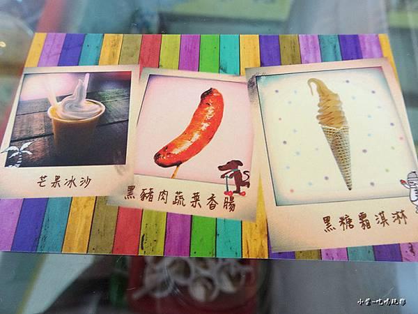 山豬溝美食-允好嘉 (2).jpg