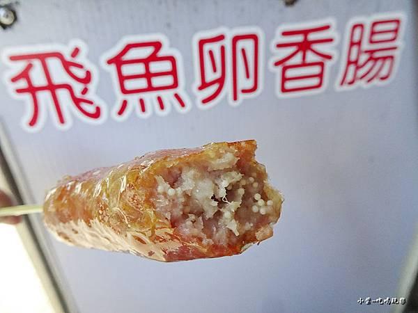 允好嘉-飛魚卵香腸  (2).jpg